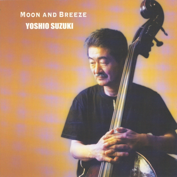 MOON AND BREEZE/Yoshio Suzuki.JPG